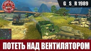 WoT Blitz - Vindicator UM.Стоит ли потеть над вентилятором - World of Tanks Blitz (WoTB)
