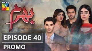 Gambar cover Bharam Episode #40 Promo HUM TV Drama