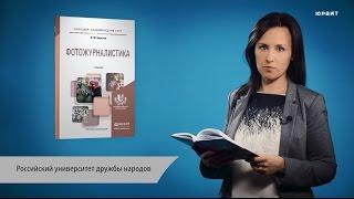 видео Контент-аналитические исследования в социальной психологии