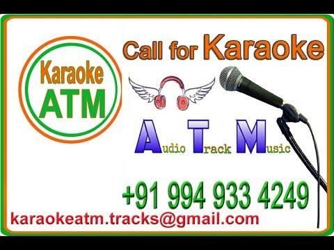 Yevandoi Nani Garu Karaoke from MCA movie Track