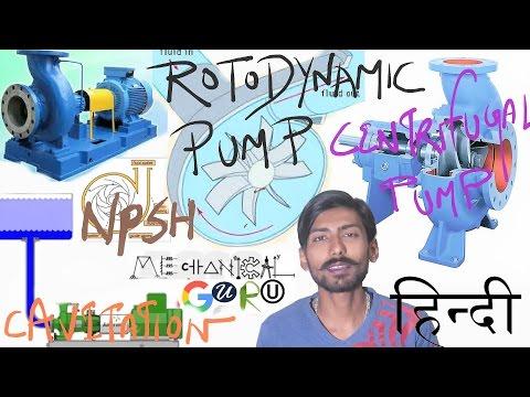 [HINDI]PUMPS & TYPES|ROTODYNAMIC /CENTRIFUGAL PUMPS /AXIAL PUMPS|CAVITATION, PRIMING & NPSH IN PUMP