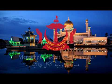 National Anthem of Brunei Darussalam | Allah Peliharakan Sultan | HD 1080p (with Jawi script)