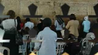Séjour en Israël
