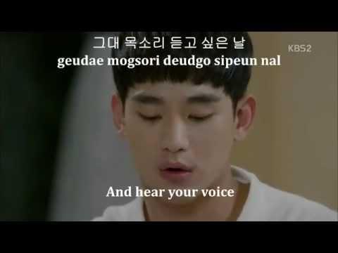 OST Producer(Kim Soo Hyun-IU) - Ali [알리] -The Two Of Us [우리 둘][Hangul+Roman+Engsub]