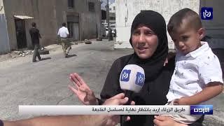 مواطنون يطالبون بسرعة إعادة تأهيل طريق الزرقاء إربد - (12-7-2019)