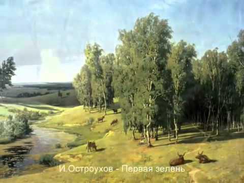 Боб росс уроки быстрой живописи на русском видео в хорошем качестве скачать