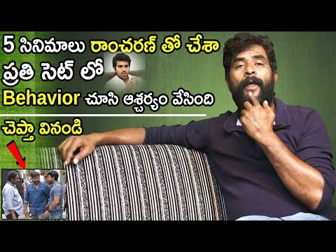 Artist Sekhar Reveled Real Nature of Ramcharan Teja With Co Artists at Cinema Sets | Life Andhra Tv