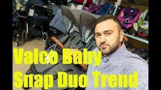 подробный обзор Valco Baby Snap Duo Trend
