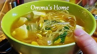 Recipe: Healthy Vegan Korean Soybean Sprouts Soup with Tofu  aka KongNaMulGook by Omma