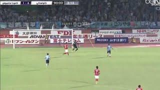 名古屋グランパス vs 川崎フロンターレ Kawasaki – Nagoya 川崎フロンタ...