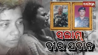 Pulwama Attack: Mortal remains of 2 slain Odia CRPF jawans Manoj Kumar Behera & Prasanna Kumar Sahu