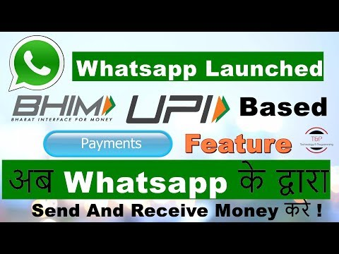 [Hindi] Whatsapp Payment Feature launched | Whatsapp Upi Based Payment Feature | Whatsapp Payment