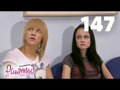 Импровизация 3 сезон 6 серия / 47 серия () ТНТ