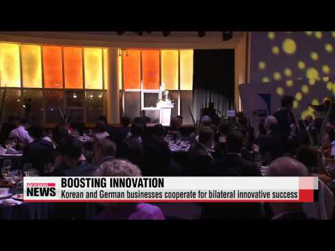 Innovative businesses to receive more spotlight   KGCCI 이노베이션 어워드... 이제는 혁신을 더 키