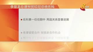 王瑞杰明天到下个星期三 到访中国多地会见多位领导人