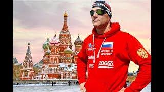 Немецкий спортсмен: Я сделаю всё, чтобы не повторилась война с Россией [Голос Германии]