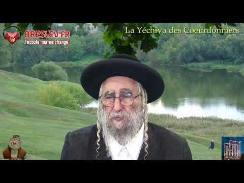 Les Contes de Rabbi Nahman: La Princesse disparue cours 52 (13/08/20)