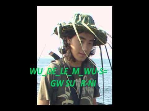 LISU= WU DE LE M WU-S   gw su  R-NI
