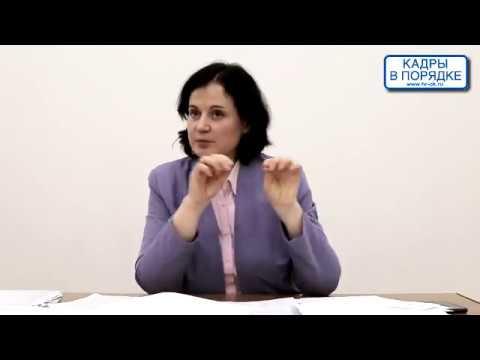 """Семинар: """"Охрана труда: организуем обучение"""" Жижерина Ю.Ю."""