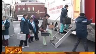 видео Медицинская справка донора крови