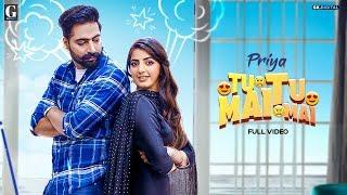 Tu Tu Mai Mai Priya Ft Prince Bhullar Mp3 Song Download