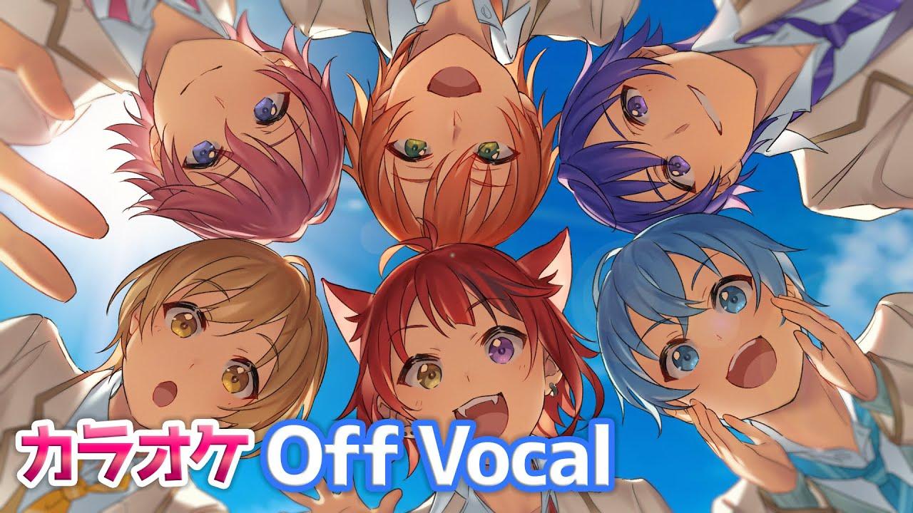 【カラオケ】プロポーズ/すとぷり🍓【Off Vocal】