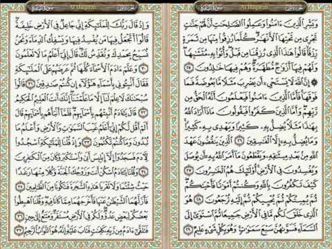 Murottal Juz 1 Surat Al Baqarah 26 43 Lagu Nahawand Oleh Drs Haf Choirul Anam