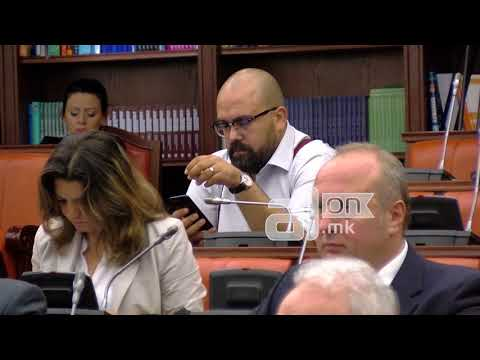 Пратениците од ВМРО-ДПМНЕ не се појавија на Комисијата за надворешна политика