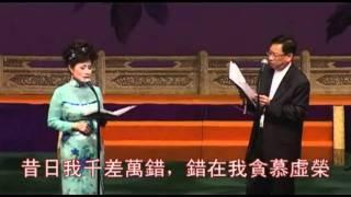 朱買臣(黎彼得 葉慧芬)身7屆個人演唱會20-6-2011葵青劇院