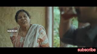maheshinte prathikaram Aparna balamurali intro scene chakapazham scene.