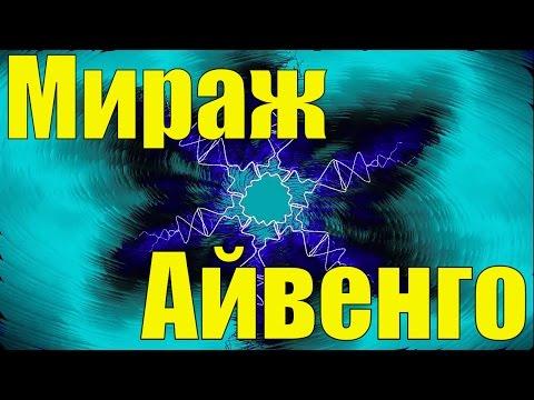 Татьяна Овсиенко - биография, личная жизнь, муж, дети