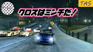 [TAS]Need For Speed ; Carbon Part14 魔界塔士ch