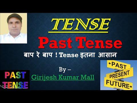 Tense    Past Tense Full Explanation   By Girijesh Kumar Mall Sir English Gurukul