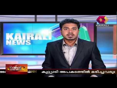 Kairali News Night | 20th September 2016