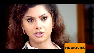 Malayalam Full Movie | Symphony | Malayalam Romantic Movie [HD] new release 2015