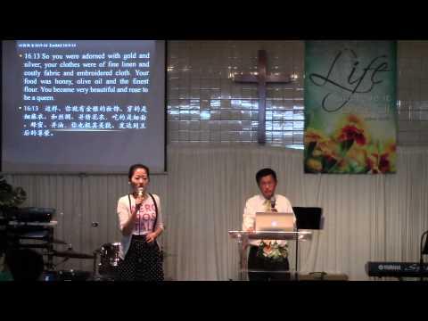 07-27-2014 Sex and Spirituality 性与灵性 (以西结书 Ezekiel) Evangelist Jin Han 韩金传教士