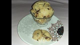 बनाएं केले की आइसक्रीम || BANANA ICE CREAM EASY RECIPE