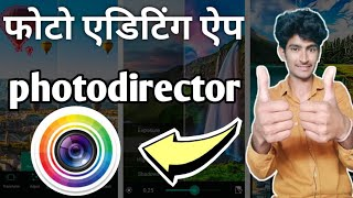 How To Use Photodirector App || photo edit app || photo editing full tutorial Hindi || Jitutech screenshot 2
