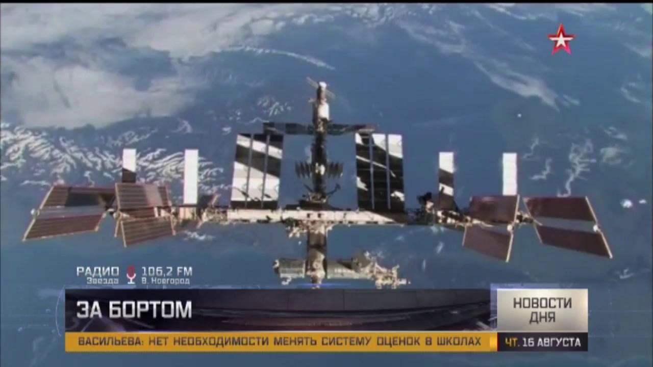 Российские космонавты провели 8 часов за бортом МКС