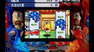PS2 CR忍者ハットリくんHN 1/308.5 gv-usb2.