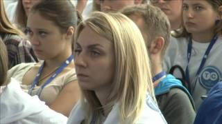 """14:30 25 августа 2016 Панельная дискуссия на """"Территории смыслов - 2016"""""""