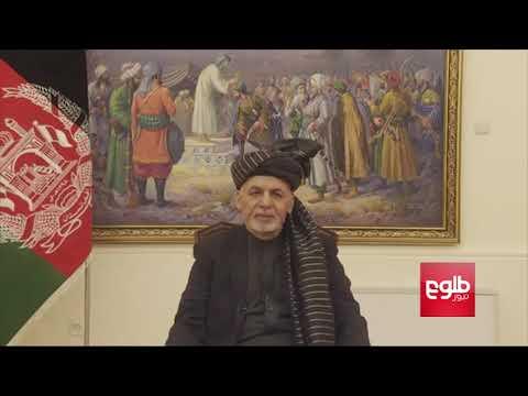 President Ashraf Ghani addresses nation on peace - full speech