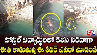 Congress Leader Raghuveera Reddy Swimming in Well | AP Latest News | CMTV