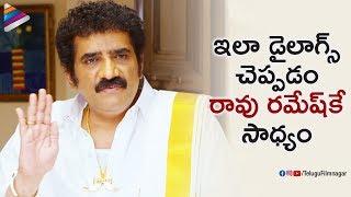 Rao Ramesh BEST Performance   Chalte Chalte 2018 Telugu Movie Scenes   Vishwadev   Telugu FilmNagar