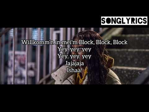 EUNIQUE - WILLKOMMEN IN MEINEM BLOCK Lyrics (SONGLYRICS)
