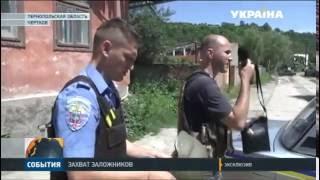 Мужчина взял в заложники бригаду разнорабочих в Тернопольской области