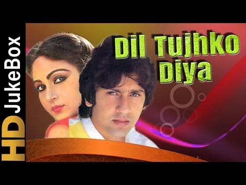 Dil Tujhko Diya 1987 | Full Video Songs Jukebox | Kumar Gaurav, Rati Agnihotri, Mala Sinha