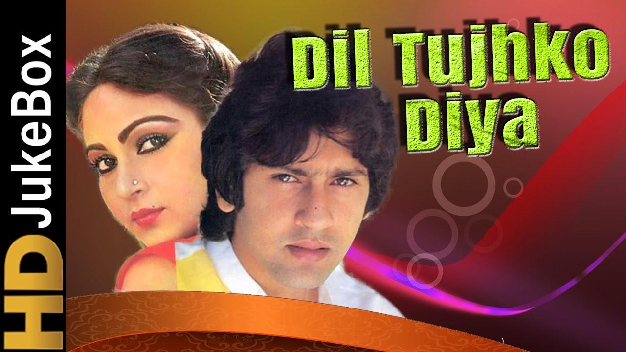 All hindi film hd maine dil tujhko diya mp3 song download