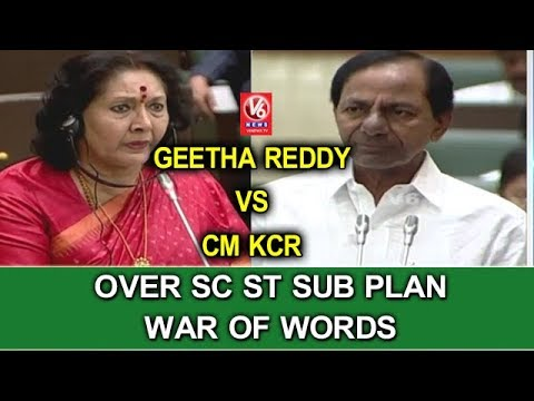 CM KCR Vs Geetha Reddy In Assembly Over SC ST Sub Plan | War Of Words | V6 News