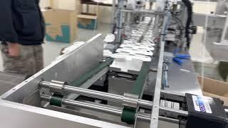 mask kf94 machine korea / 마스크K…